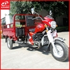 water cooled new three wheel tricycle / 3 wheel taxi for sale / handicapped 3 wheel motorcycle with water tank