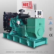 Fuel saving Low comsumption 100kva 80kw diesel generator with cummins engine made in UK