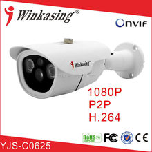 Security cctv System Full HD Outdoor Housing Wide Angle Surveillance Camera