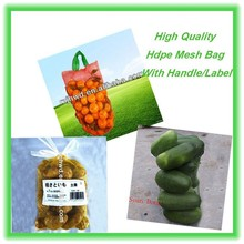 leno monofilament plastic net mesh bag for packing