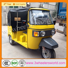 2015 new 150cc water cooled bajaj three wheeler price tricycle for passenger