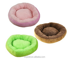 Dog Stuffed Oval-shaped Sleeping Cushion / Pet Products / Super Soft Pet Mat