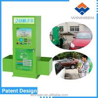 1.3 KW coin /card /bill operated car wash machine automatic /self service car wash WCW-A10