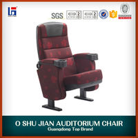 Cinema Seating factory price theater chair with cup holder SJ5505