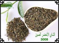 Chinese special grade Top Grade Nice Shape dry jasmine tea, jasmine flower tea