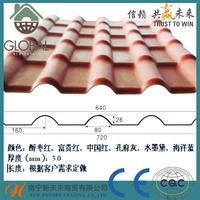 waterproof roof resin tile edging make in guangxi