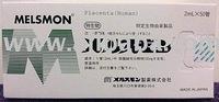 Japan placenta Extract