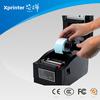 /p-detail/exportaci%C3%B3n-de-la-caja-registradora-de-la-impresora-t%C3%A9rmica-de-etiquetas-para-el-sistema-de-pos-300005233252.html