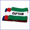 personalised captain armband,cumstom football captain armbandFD685