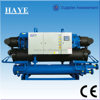 (cooling capacity 1940KW) 2015Water Chiller/Industrial Water Chiller/Air Co (double screw compressor)-HYSB-1670WD