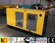 50kw/62.5kva Silent diesel generator set electric attractions in China