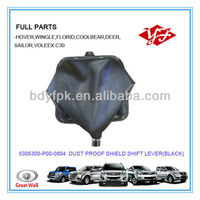 5305300-P00-0804 Great wall Wingle gearshift dust cover