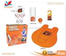 Slam Dunk Toilet Basketbal Novelty Closestool Basketball For Adult Toilet Basketball