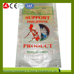 Low cost high quality dog food packaging bag 25kg