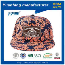 Best Prices Latest Good Quality Trucker Cap Snapback Cap From Manufacturer