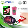 Cochineal 1343-78-8 carminic acid colorant used in food pharmaceutical cosmetic paint