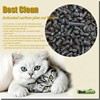 2015 cat product activated carbon pine wood cat litter