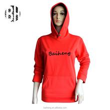 Winter running sport jacket with hoody