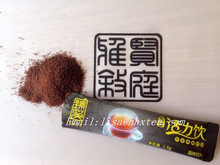 loose dark tea powder/tea extract