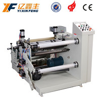 Roll To Roll PET,PP,PVC Film slitting and lamination machine