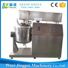 Manufacturer 1300l homogenization emulsifying machine for shampoo