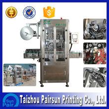 Cheap plastic bag and label printing machine
