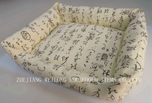 chinese factor dog bed/pet bed