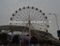 2012 Funny ferris wheel of amusement park equipment