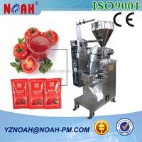 HDK200 Ketchup Small Bag Packing Machine