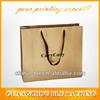 (BLF-PB147)kraft paper carrier bag