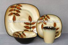 JHY-237 Reactive Glaze Square dinnerware set