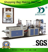 Brand New FQCT-HC-700 Computer Control Double-Layer side sealing bag making machine