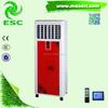 New pp portable home aircon portable evaporative honeycomb air cooler