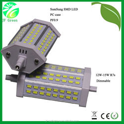 2013 New Products For LED Rx7S
