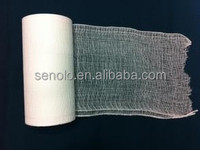 Health product, medical absorbent gauze bandages
