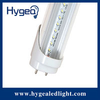 shipping rates from china to usa 2835 1.2m 18w led integrated tube