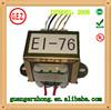 high quality Low-frequency EI--76 transformer