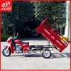 Hot Selling Zongshen 250cc Motorcycle /Air Cooling Motorcycle Truck 3-Wheel Tricycle/Dirt Cheap Motorcycles