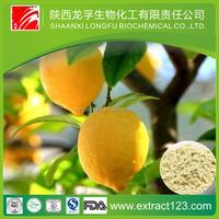 High quality lemon seed extract