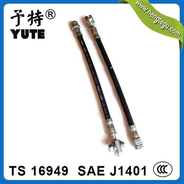 sae j1401 hydraulic brake hose 18 hl (2).jpg