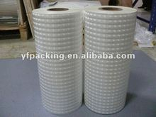 3D cold lamianting film without adhesive for cold lamiantion