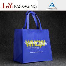 impresión de imágenes reutilizables tejido pp bolso de compras con el logotipo de