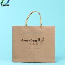 Hot sell from Chininese gold factory NAVA OEM support paper bag rope