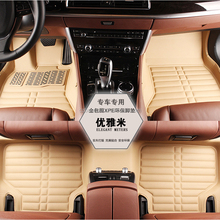 Hot pressed car mat for many models