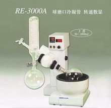 Discount most advanced pilot scale 5l rotary evaporator