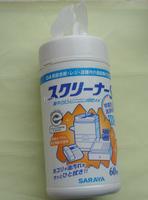 plastic container for wet wipes