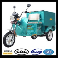 SBDM 150CC 200CC Cargo Tricycle For Sale