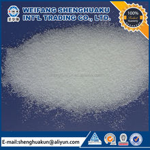 CAS:7647-14-5 china prices of salt per ton