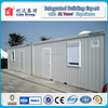 2015 New Design Economical Spacious Container School Buildings LIDA Group