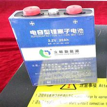 Electric motorcycle battery 48v20ah lifepo4 battery pack for electric bicycle/elecreic motorcycle /evs(supercapacitor battery)